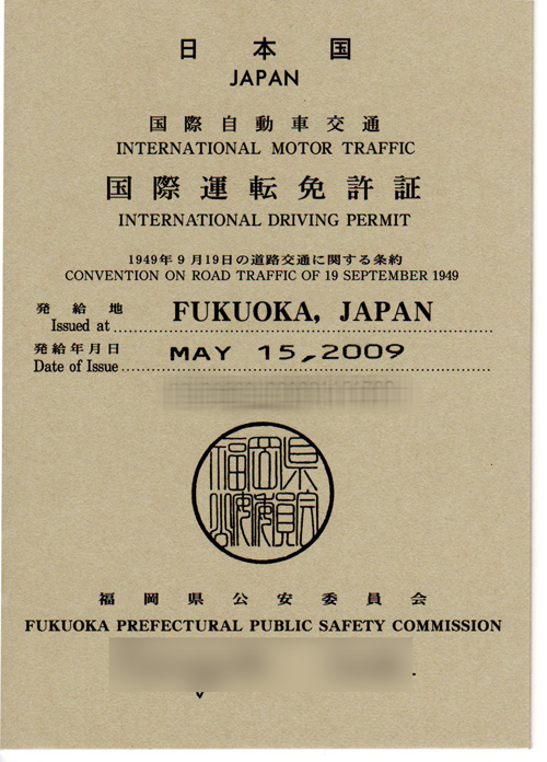internationallicensesm