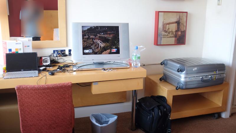 Park Inn Hotel room
