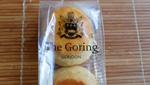 Goring Hotel Scones